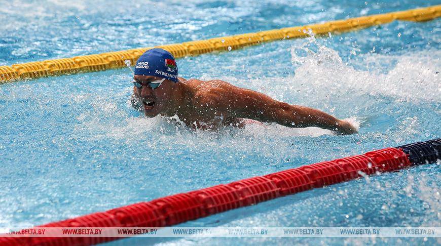 Илья Шиманович назван лучшим пловцом Европы по итогам 2020 года.